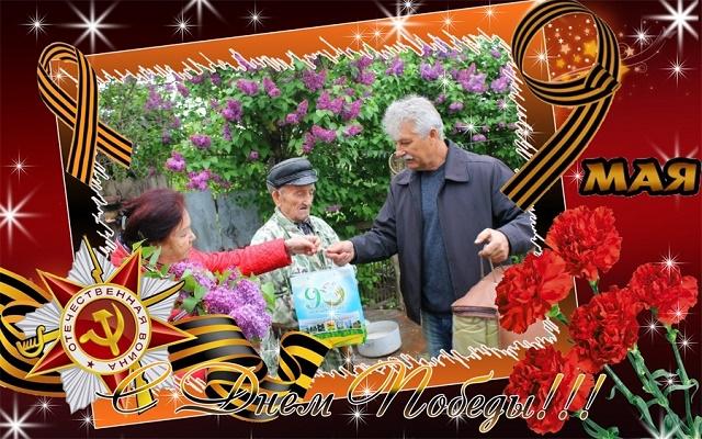 Торжественное поздравление ветерана о