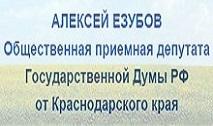 Езубов